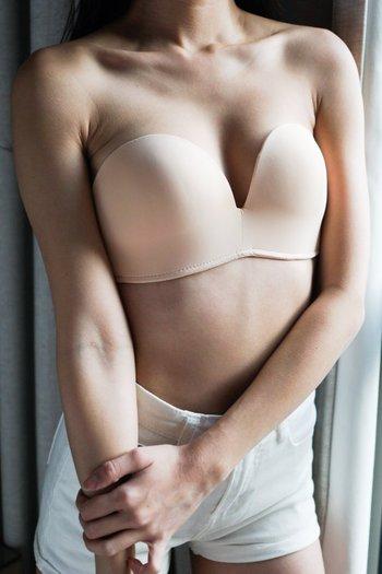 Non-Slip Strapless Bra (Nude)