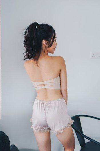 Seamless Back Cutout Bra (Nude)