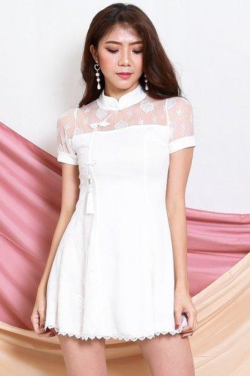 Xenia Mesh Skater Dress (White)