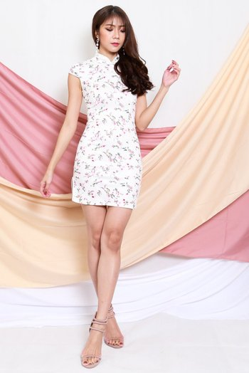 Mini Floral Cheongsam Dress