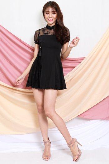 Xenia Mesh Skater Dress (Black)
