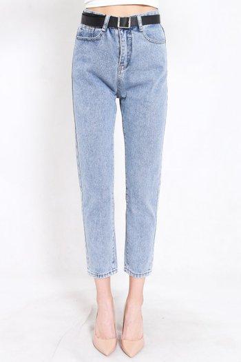 Belted Denim Jeans (Faded Blue)