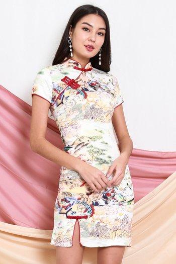 Xuan Ee Cheongsam Dress