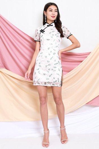 Lola Lace Cheongsam Dress